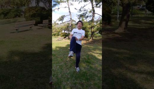 337拍子リズム運動②「もも上げ&片脚バランス」小中高生向け