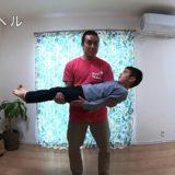 親子体操 バーベル